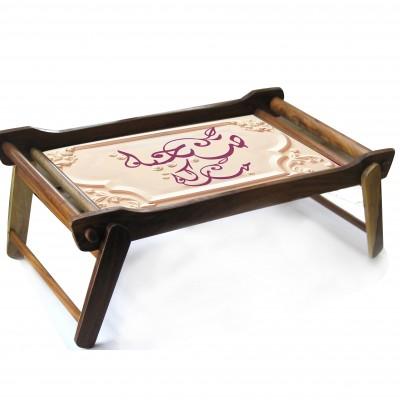 saba7eya bed tray2